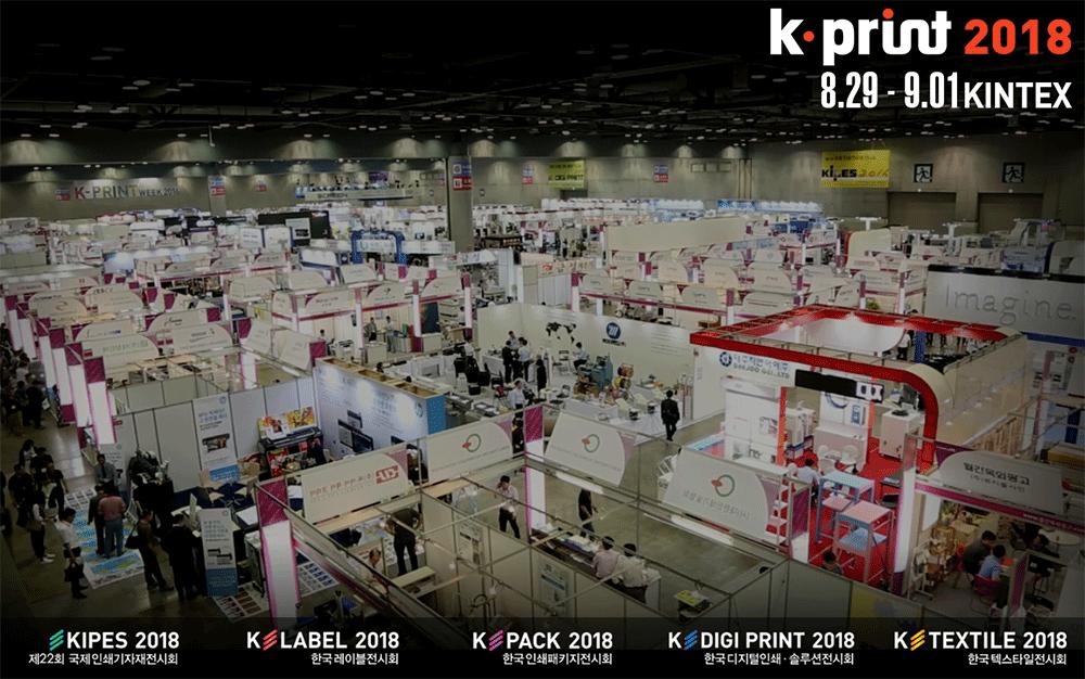 韩国k-print展.png