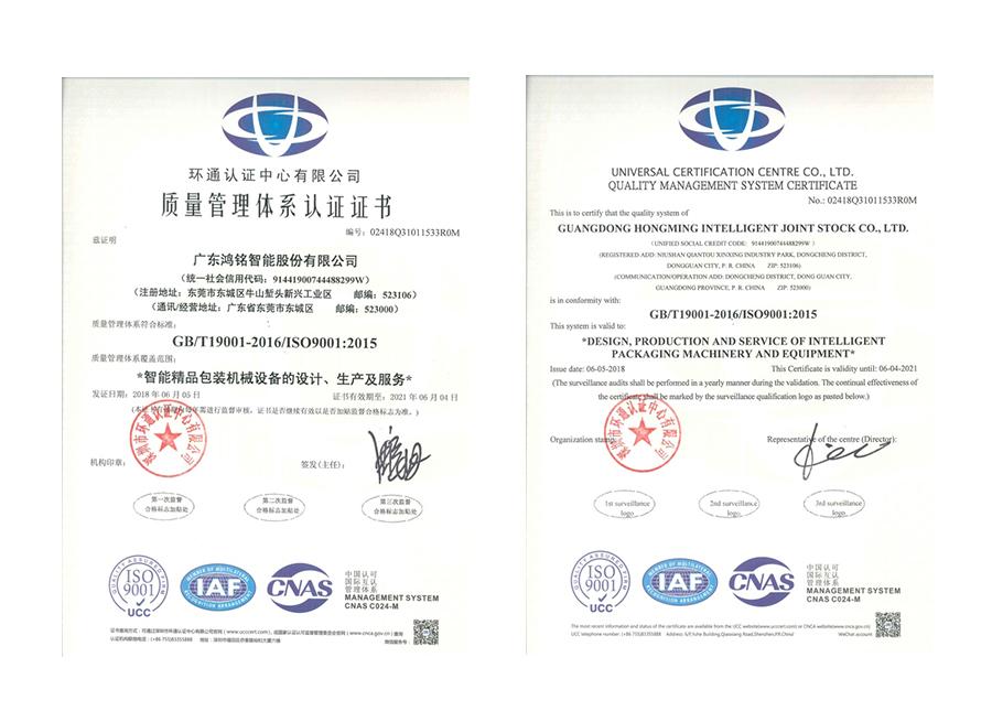 质量体系认证.jpg