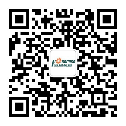 广东鸿铭智能股份有限公司